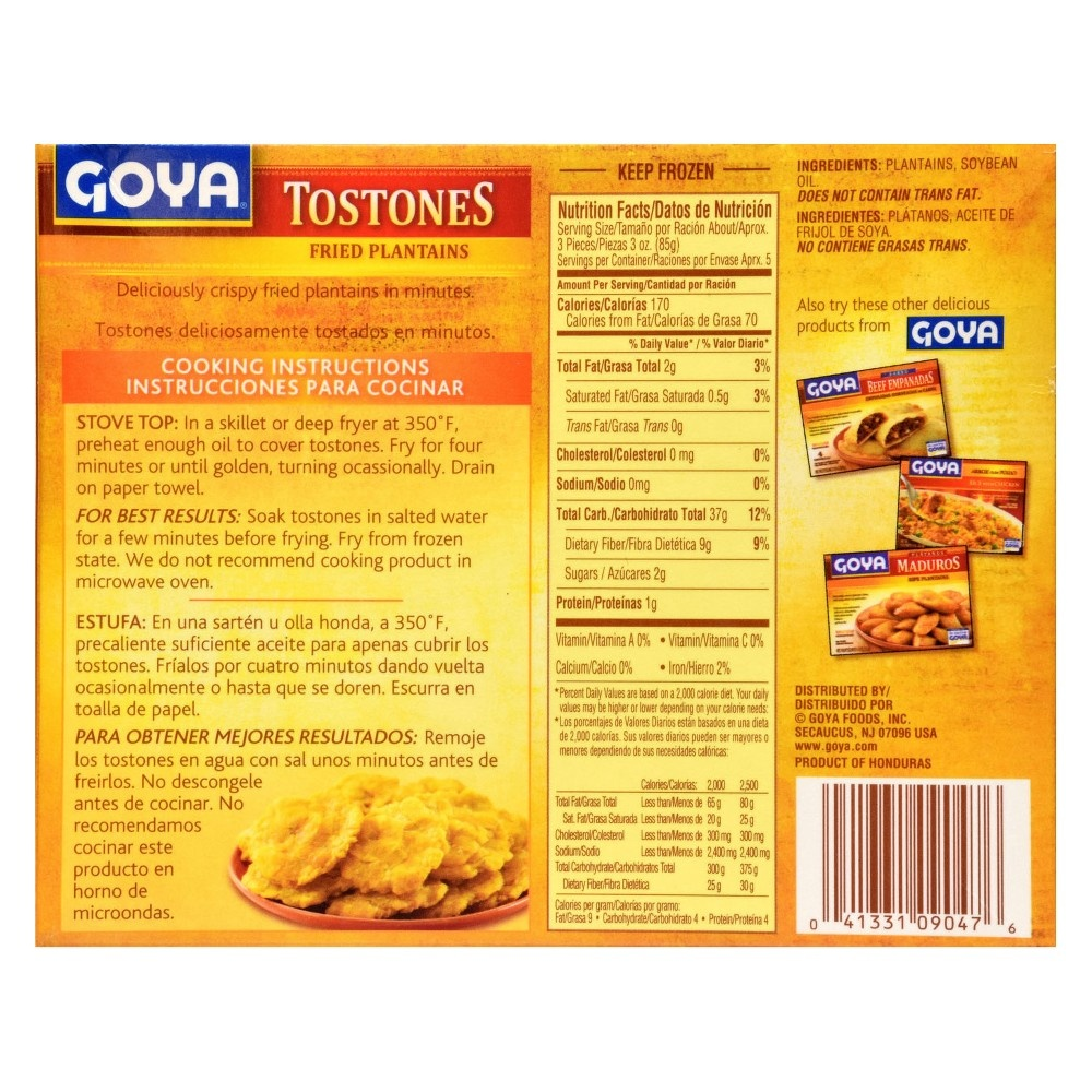 slide 2 of 3, Goya Tostones Frozen Fried Plantains,
