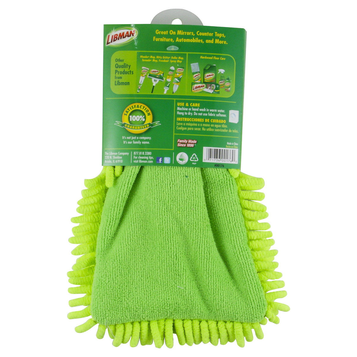 slide 2 of 2, Libman Microfinger Dusting Mitt,