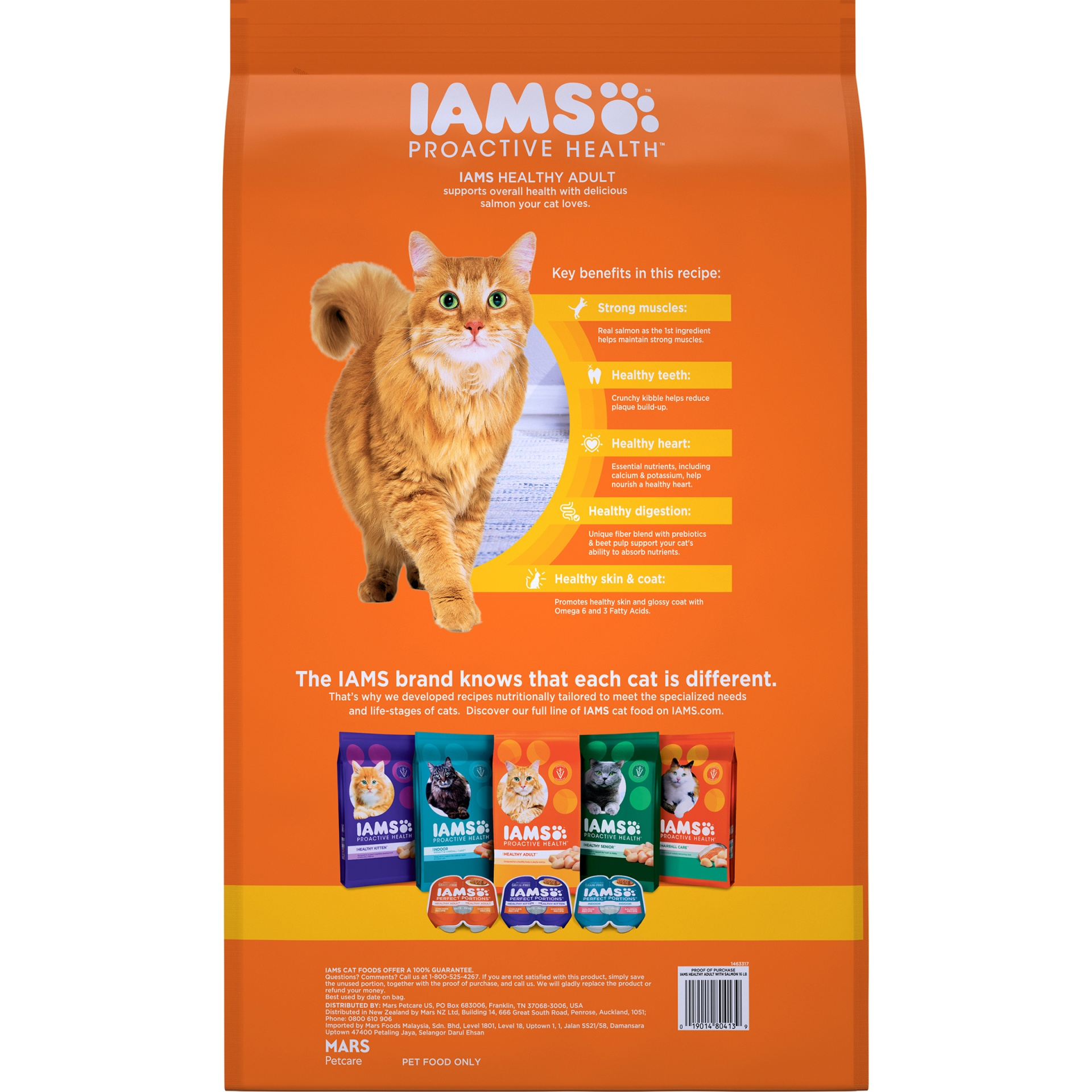 slide 7 of 10, IAMS Proactive Health Healthy Adult Dry Cat Food with Salmon & Tuna,