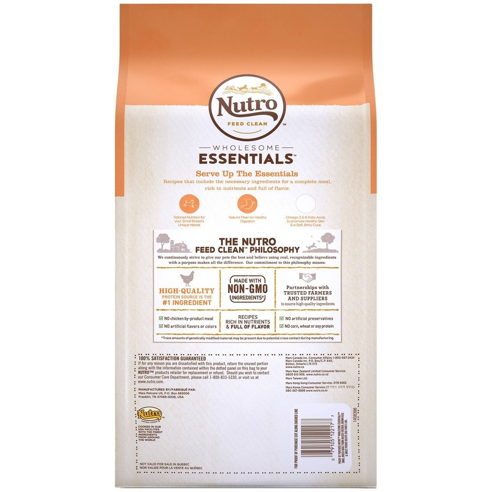 slide 2 of 5, Nutro Wholesome Essentials Farm-Raised Chicken, Brown Rice & Sweet Potato Recipe Small Breed Adult Dry Dog Food,