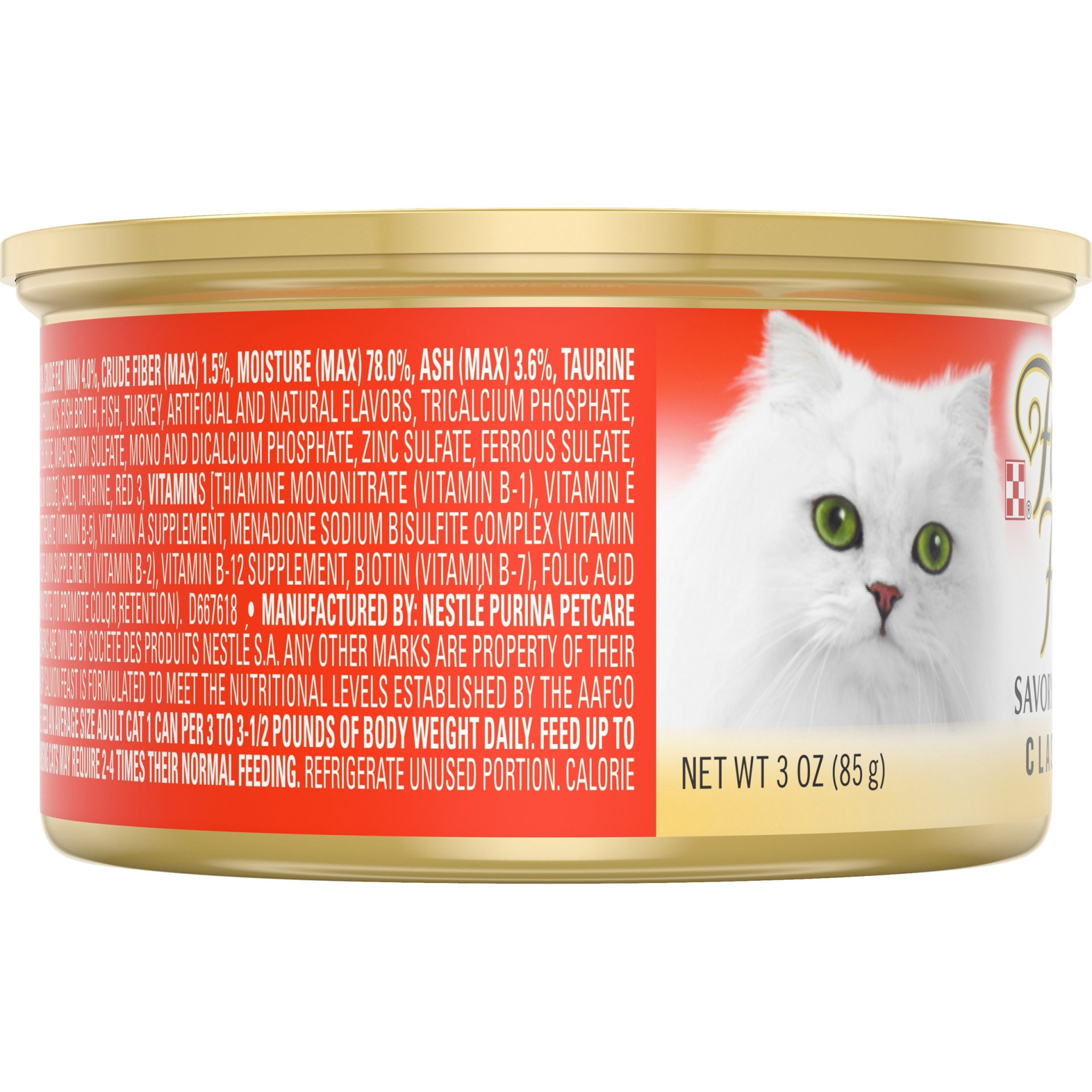 slide 2 of 7, Purina Fancy Feast Classic Savory Salmon Feast Cat Food,