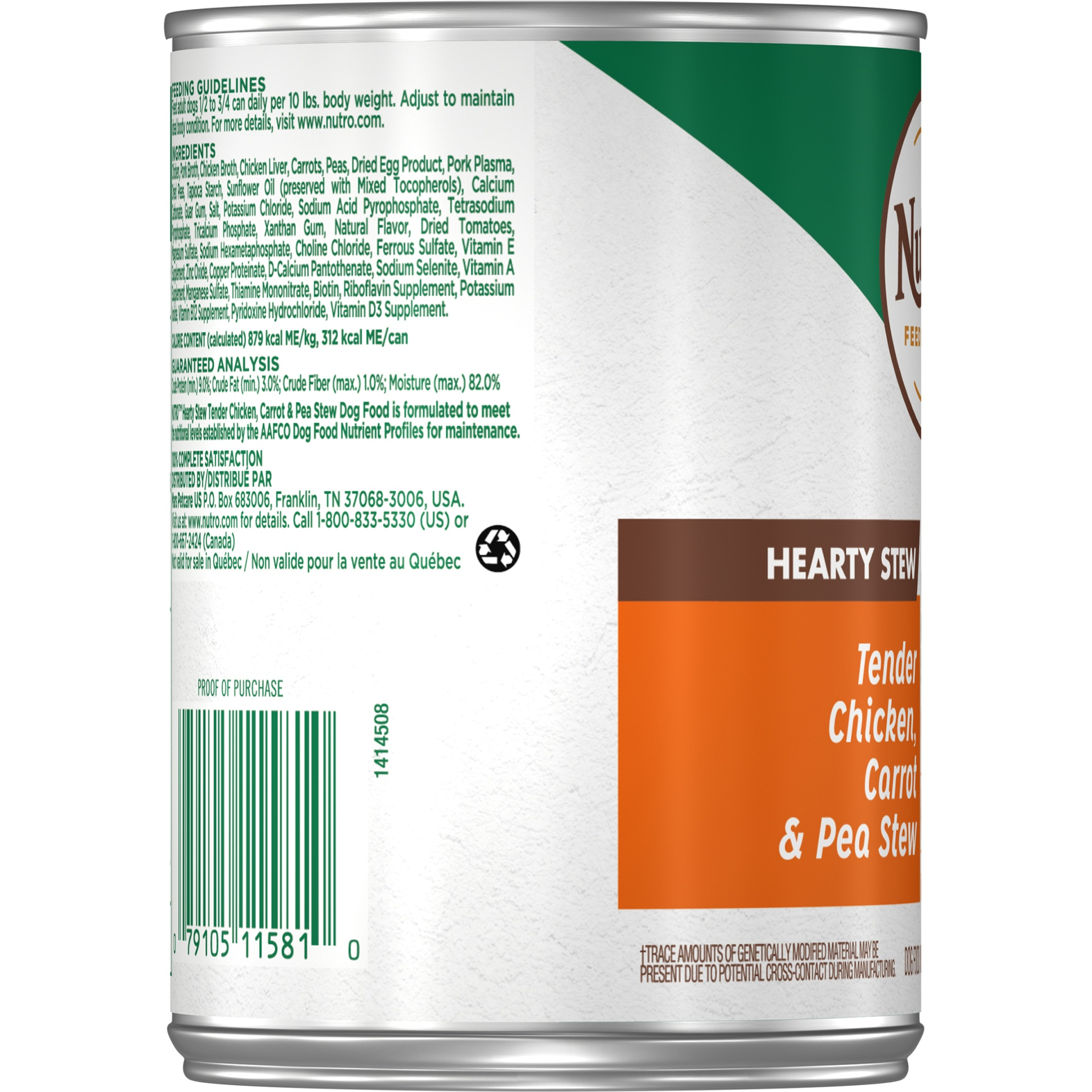 slide 2 of 7, Nutro Hearty Chicken Carrot & Pea Stew Wet Dog Food,